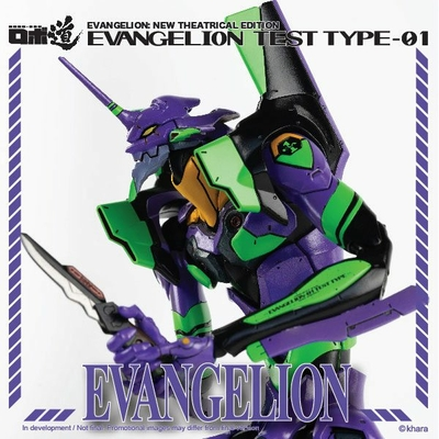 Figurine Evangelion: 3.0 Plastic Model Kit Evangelion Test Type 01 Night Combat Ver. 19cm