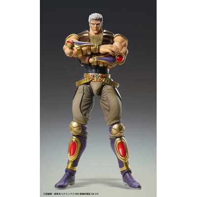 Figurine Fist of the North Star S.A.S Chozokado Raoh 21cm