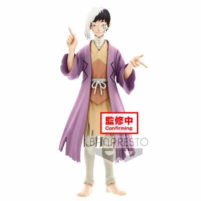 Statuette Dr. Stone - Stone World Gen Asagiri 18cm