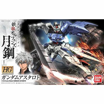 Maquette Model Kit Mobile Suit Gundam IRON-BLOODED ORPHANS ASW-G-29 Gundam Astaroth 13cm