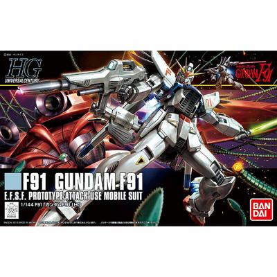 Maquette Model Kit Mobile Suit Gundam F91 Gundam F91 - 13cm