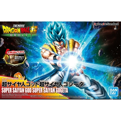 Maquette Model Kit Dragon Ball Z Super Saiyan God Super Saiyan Gogeta 15cm