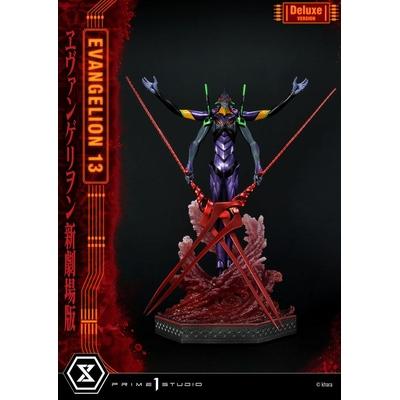 Statue Neon Genesis Evangelion - Evangelion Unit 13 Deluxe Version 161cm
