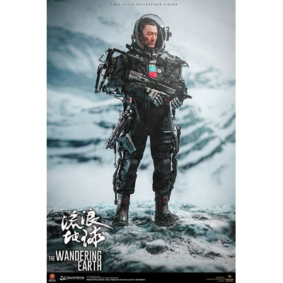 Figurine The Wandering Earth Captain Wang Lei 30cm
