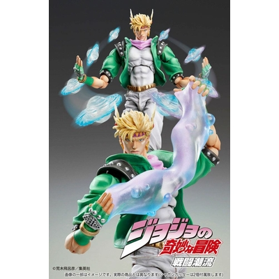 Figurine JoJo's Bizarre Adventure Super Action Chozo Kado Caesar Anthonio Zeppeli 16cm