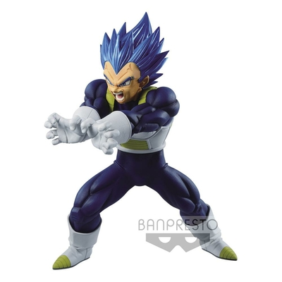 Statuette Dragon Ball Super Maximatic The Vegeta I 19cm