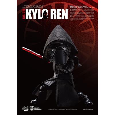 Figurine Star Wars Episode VII Egg Attack Kylo Ren 15cm