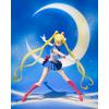 Figurine Sailor Moon Crystal S.H. Figuarts Sailor Moon Pretty Guardian 14cm 1001 Figurines 2