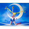 Figurine Sailor Moon Crystal S.H. Figuarts Sailor Moon Pretty Guardian 14cm 1001 Figurines 5