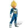 Figurine Dragon Ball Z Super Master Stars Piece Vegeta 30cm 1001 Figurines