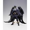 Figurine Saint Seiya Myth Cloth EX Minos du Griffon 18cm 1001 Figurines 1