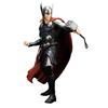 Statuette Thor Marvel Comics ARTFX+ 21 cm 1001 Figurines 1