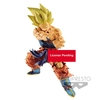 Figurine Dragon Ball Legends Collab Kamehameha Son Goku 17cm 1001 Figurines