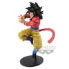 Figurine Dragon Ball GT Super Saiyan 4 Goku x10 Kamehameha Ver. 19cm 1001 Figurines