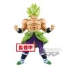 Figurine Dragon Ball Super Cyokuku Buyuden Super Saiyan Broly Full Power 23cm 1001 Figurines