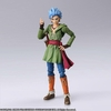 Figurine Dragon Quest XI Echoes of an Elusive Age Bring Arts Erik 15cm 1001 Figurines