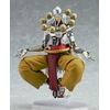 Figurine Overwatch Figma Zenyatta 16cm 1001 Figurines