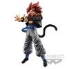 Figurine Dragon Ball Z Super Saiyan 4 Gogeta 20cm 1001 Figurines 2