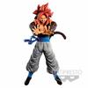 Figurine Dragon Ball Z Super Saiyan 4 Gogeta 20cm 1001 Figurines 1