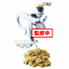 Figurine Dragon Ball Super Tag Fighters Freeza 16cm 1001 Figurines