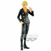 Figurine One Piece Grandista The Grandline Men Sanji 27cm 1001 Figurines