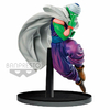 Statuette Dragon Ball Z BWFC Piccolo Normal Color Ver. 16cm 1001 Figurines 1