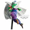 Statuette Dragon Ball Z BWFC Piccolo Normal Color Ver. 16cm 1001 Figurines 2
