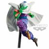 Statuette Dragon Ball Z BWFC Piccolo Normal Color Ver. 16cm 1001 Figurines 2