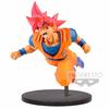 Statuette Dragon Ball Super Son Goku Fes Super Saiyan God Son Goku 20cm 1001 Figurines