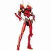 Figurine Neon Genesis Evangelion Medicom MAF Evangelion 2.0 - 19cm 1001 Figurines
