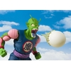 Figurine Dragon Ball S.H. Figuarts Demon King Piccolo Daimao 19cm 1001 Figurines (3)