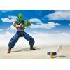 Figurine Dragon Ball S.H. Figuarts Demon King Piccolo Daimao 19cm 1001 Figurines (4)