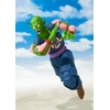Figurine Dragon Ball S.H. Figuarts Demon King Piccolo Daimao 19cm 1001 Figurines (6)