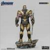 Statuette Avengers Endgame Legacy Replica Thanos 78cm 1001 Figurines (2)