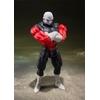 Figurine Dragon Ball Super S.H. Figuarts Jiren 16cm 1001 figurines (1)