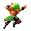 Statuette Dragon Ball Ichibansho Super Saiyan Broly Full Power 20cm 1001 Figurines