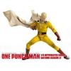 Figurine One Punch Man Saitama Saison 2 - 30cm 1001 FIGURINES (3)