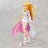 Statuette To Love-Ru Darkness Golden Darkness White Transformer Ver. 20cm 1001 figurines (2)
