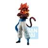 Statuette Dragon Ball Z Dokkan Battle Ichibansho SSJ 4 Gogeta 20cm 1001 Figurines (1)