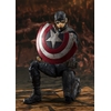 Figurine Avengers Endgame S.H. Figuarts Captain America Final Battle 15cm 1001 Figurines (3)