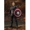 Figurine Avengers Endgame S.H. Figuarts Captain America Final Battle 15cm 1001 Figurines (4)