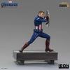 Statuette Avengers Endgame BDS Art Scale Captain America 2023 - 19cm 1001 Figurines (4)