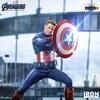Statuette Avengers Endgame BDS Art Scale Captain America 2023 - 19cm 1001 Figurines (9)