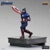 Statuette Avengers Endgame BDS Art Scale Captain America 21cm 1001 Figurines (2)