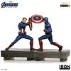 Statuette Avengers Endgame BDS Art Scale Captain America 21cm 1001 Figurines (13)
