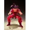 Figurine Dragon Ball Z S.H. Figuarts Son Goku Kaioken 14cm 1001 Figurines (4)