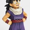 Statuette Dragon Ball Z Zokei Ekiden Return Trip Son Gohan Youth 15cm 1001 figurines (2)