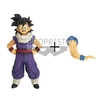 Statuette Dragon Ball Z Zokei Ekiden Return Trip Son Gohan Youth 15cm 1001 figurines (3)