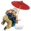 Statuette Dragon Ball Z BWFC Son Goku Normal Color Ver. 18cm 1001 figurines (1)