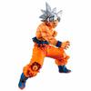Statuette Dragon Ball Super Ichibansho Son Goku Ultra Instinct VS Omnibus 20cm 1001 Figurines 2
